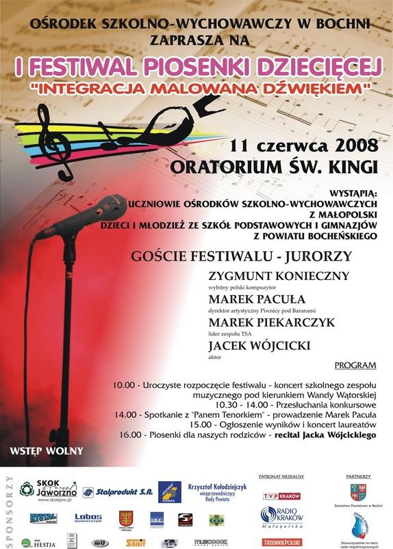 1. Festiwal – 2008